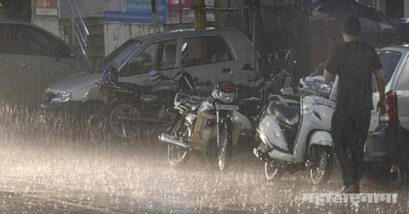 Pune Raining, Corona Crisis