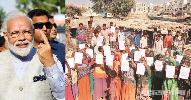US President Donald Trump, Gujarat Ahemadabad slums, PM Narendra Modi