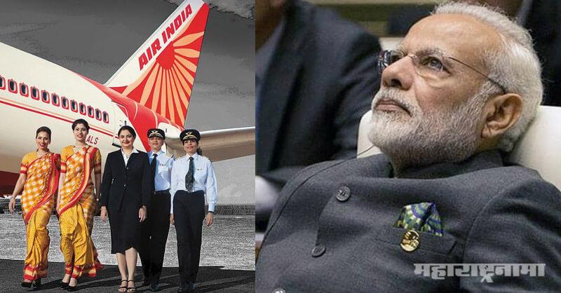 Union Finance Minister Nirmala Sitharaman, Air India, Bharat Petroleum Corporation, Sell