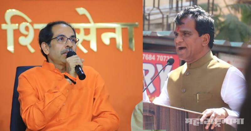 Shivsena, BJP, Yuti, BJP MP Raosaheb Danve