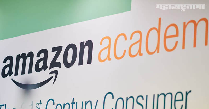 Amazon academy, Online coaching classes, JEE, Competitive exams