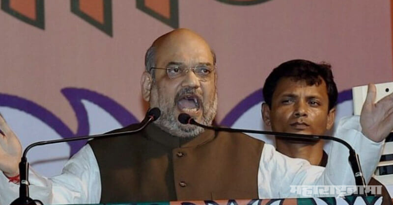 Union Minister Amit Shah, Jharkhand Election