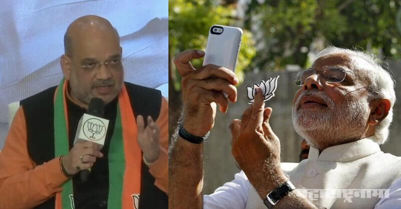 PM Narendra Modi, Amit Shah, Corona Crisis