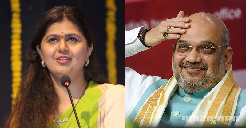 Facebook Post, BJP Leader Pankaja Munde