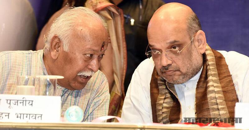 Amit Shah, Narendra Modi, Jammu Kashmir Assembly Election 2020