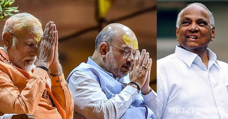 PM Narnedra Modi, Amit Shah, Sharad Pawar, BJD