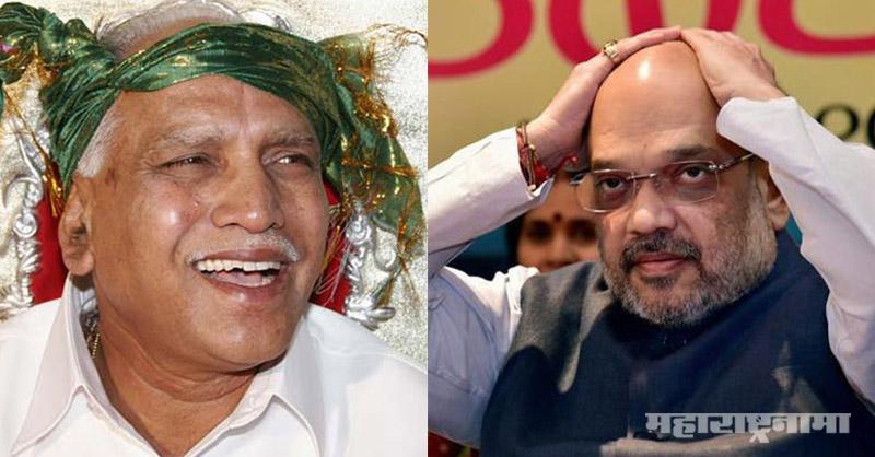 Congress, BJP, JDS