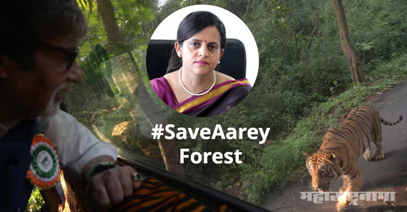 Metro 3, SaveAarey, Save Aarey, Save Forest, Save Trees, Ashwini Bhide, Amitabh Bachchan, Metro Train