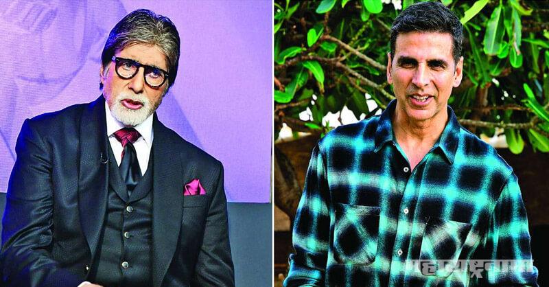 Bollywood actors, Amitabh Bachchan, Akshay Kumar, Petrol Price