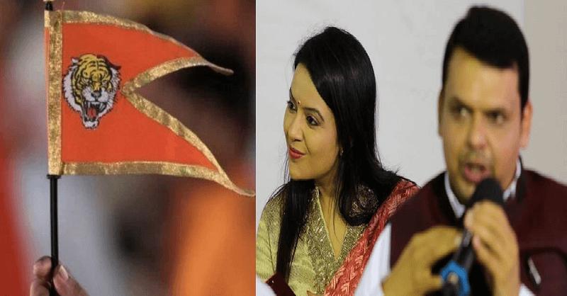 Amruta Fadnavis, Tweet, Shivsainik