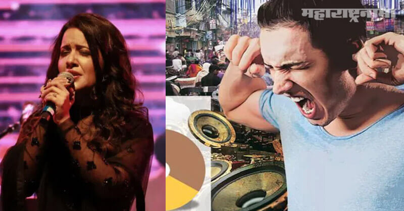 Online Petition Filed, Amruta Fadnavis, news song, Protect noise pollution