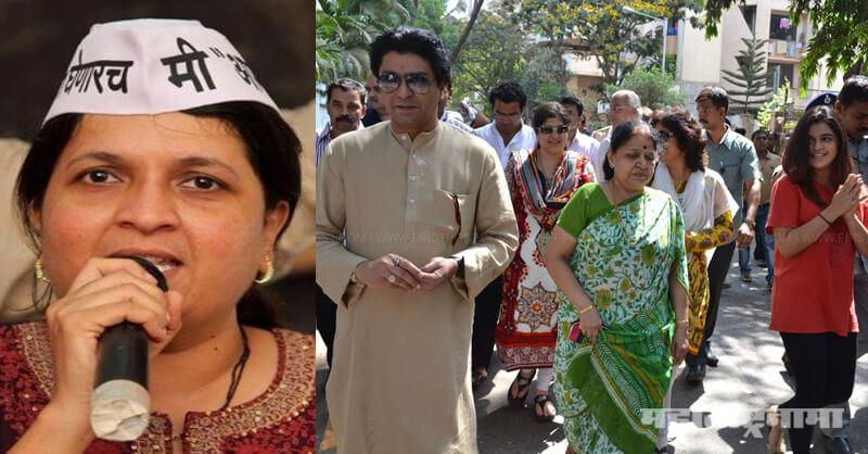 MNS, Raj Thackeray, Anjali Damania, ED Notice