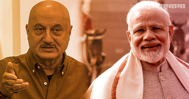 Farmers, Aatmnirbhar, Agriculture Bill, Bollywood actor Anupam Kher, Marathi News ABP Maza