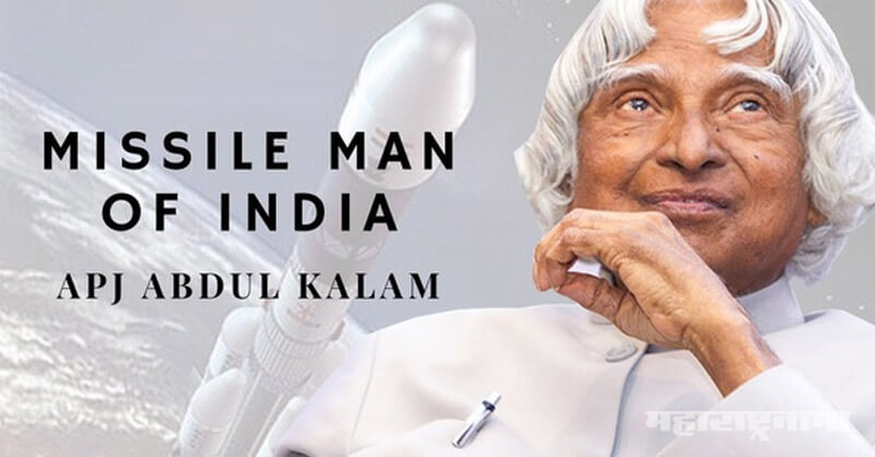 AJP Abdul Kalam, President of India