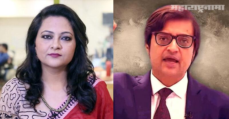 The Wire, senior Editor Arfa Khanam sherwani, Arnab Goswami