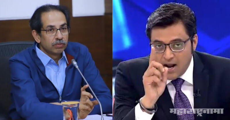 Republic TV, editor Arnab Goswami, Re summoned, Legislative Committee