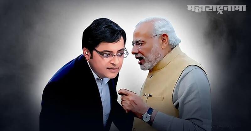 PM Narendra Modi, Balakot strike information, Arnab Goswami, Rahul Gandhi