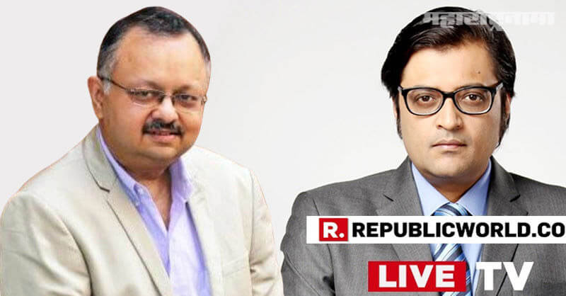 Republic TV Arnab Goswami, Partho Dasgupta, TRP manipulation, Mumbai police