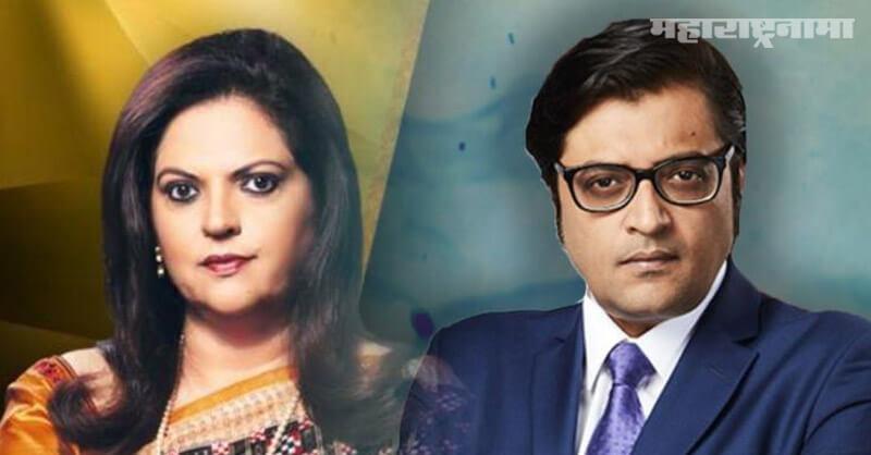 Navika Kumar, Arnab Goswami, called Vulture, Times Now