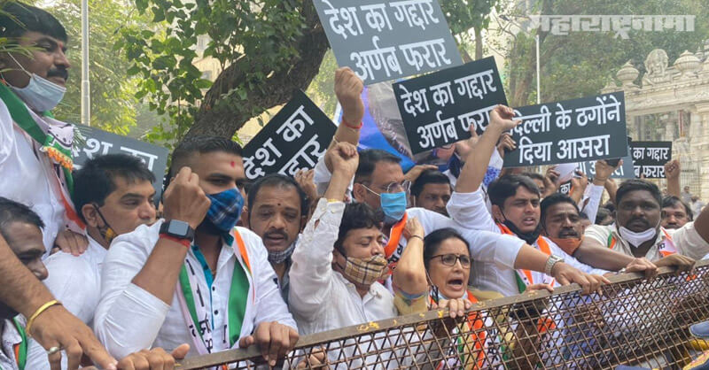 NCP party protest, Arrest Arnab Goswami