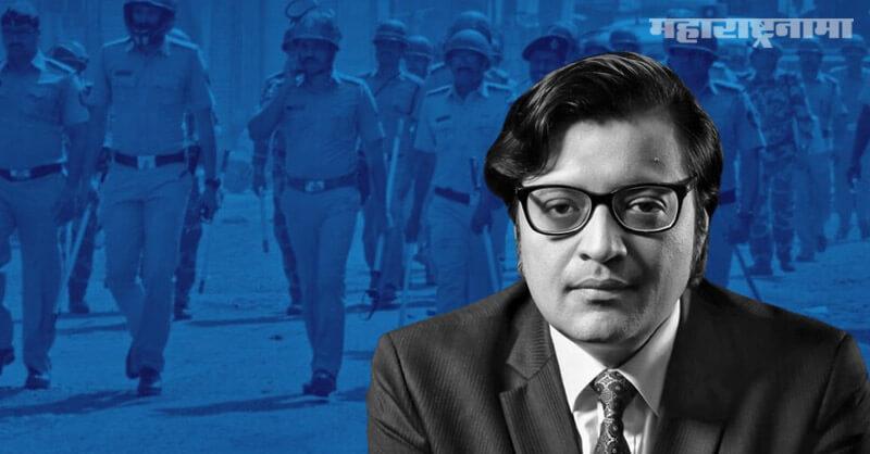 Court deliberately postpones, bail hearing, Arnab Goswami lawyer