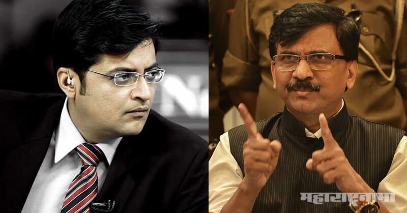 Shivsena, BJP, Arnab Goswami, Military secret