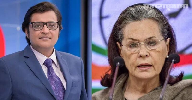 Sonia Gandhi, Arnab Goswami, TRP Scam whatsapp chat
