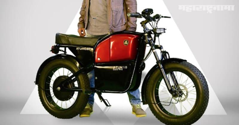 Atum electric Bike, Hyderabad startup, Marathi News ABP Maza