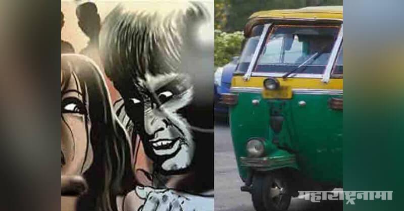 Solhapur Gang rape