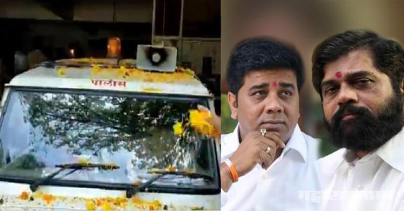MNS Avinash Jadhav, Tadipar notice, Police custody