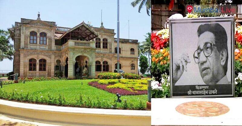 Bhumi Pujan ceremony, Shiv Sena, Balasaheb Thackeray, National Memorial