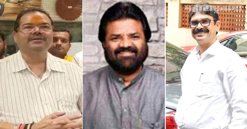 MNS leader Bala Nandgaonkar, Shivsena, Vasant Gite