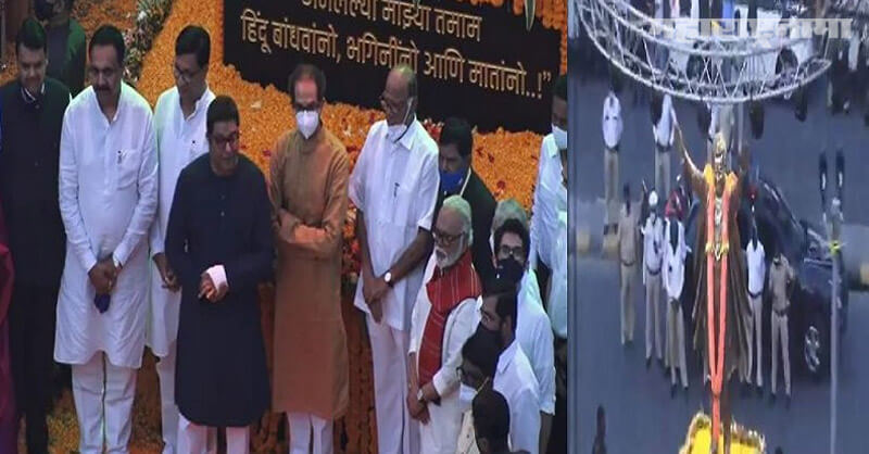 Balasaheb Thackeray, statue unveiled, CM Uddhav Thackeray