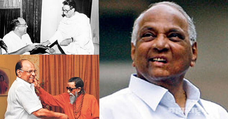 Sharad Pawar, Uddhav Thackeray, NCP, Shivsena, Congress