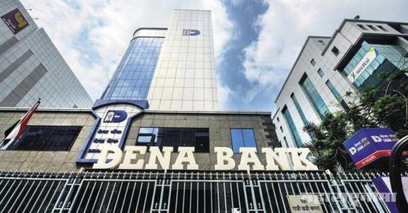 Bank Of Baroda, BOB, Dena Bank, Dena Bank Office Auction