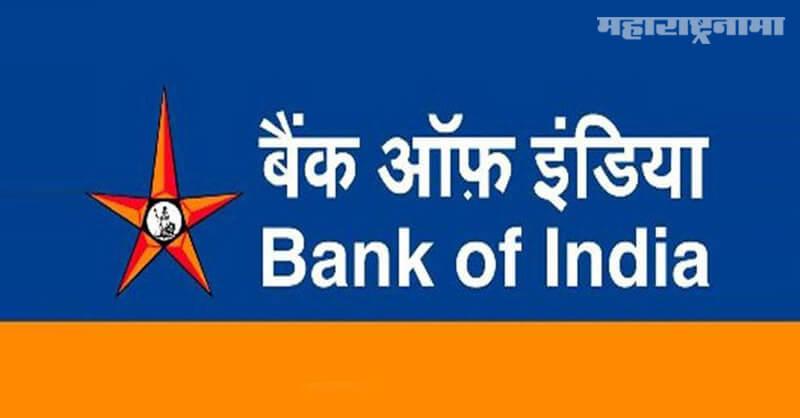 Bank of India recruitment 2020, Sarkari Naukri, MPSC, UPSC, Marathi News ABP Maza