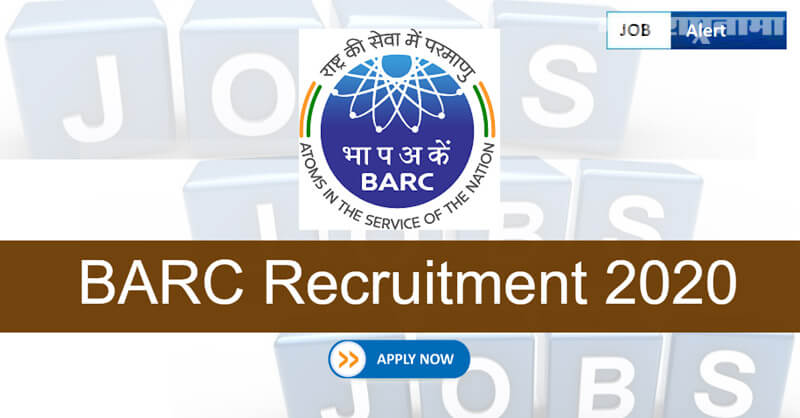 BARC Recruitment 2021, free job alert, majhi naukri, freshersworld
