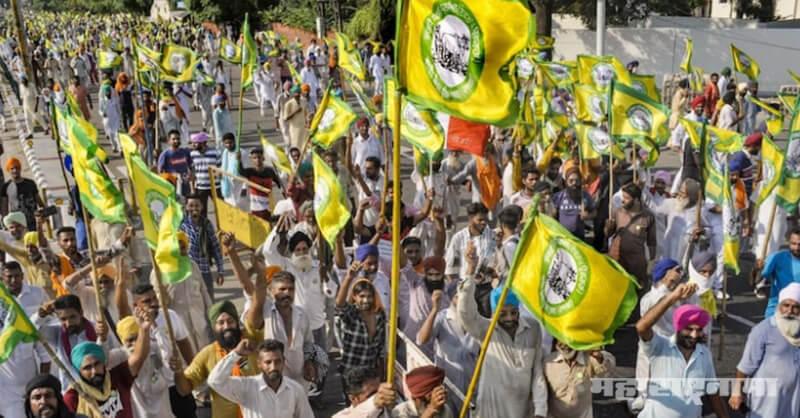 Bharat Bandh, Against farm bills, Across the country, Marathi News ABP Maza