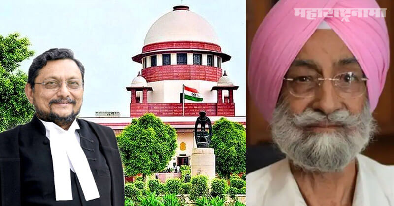 Bhupinder Singh Mann, exit, supreme court, appointed committee