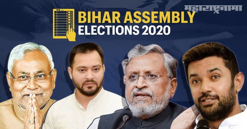 Bihar Assembly Election 2020, vote courting, Mahagathbandhan, RJD and Congress