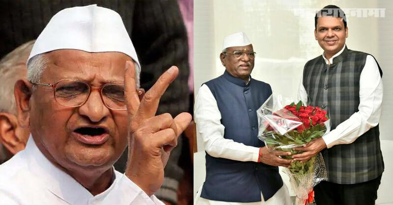 BJP leader Haribhau Bagde, Anna Hajare, Farmers Protest