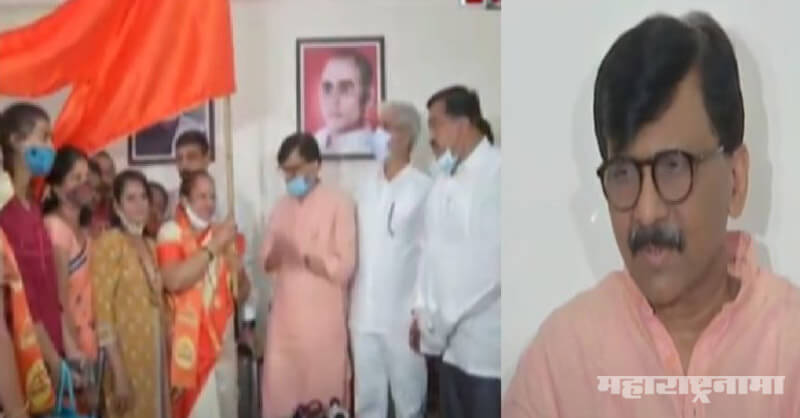 BJP female activists, joins Shivsena party, Nashik, Sanjay Raut