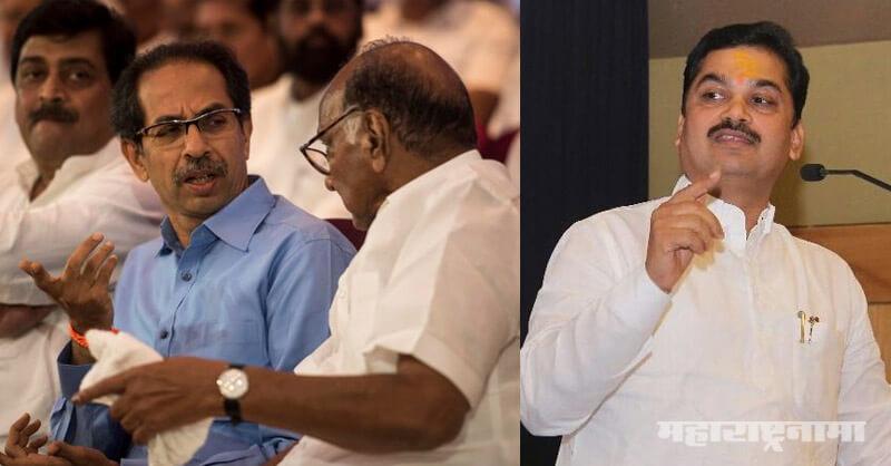 Former minister Ram Shinde, Jalayukta Shivar Yojana inquiry, MahaVikas Aghadi govt