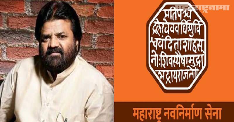 BJP Leader Vasant More, Shivsena, MP Sanjay Raut