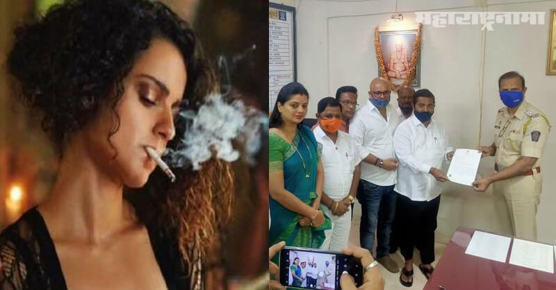 Congress Leader Sachin Sawant, NCB, Kangana Ranaut, Drugs Case