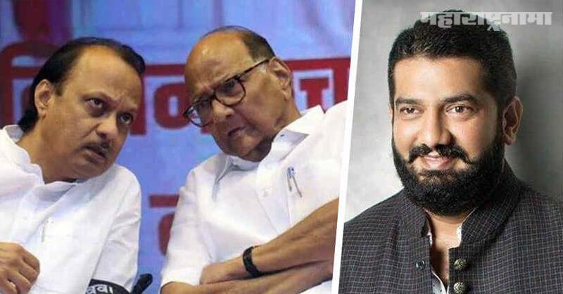 BJP, Satara, MLA Shivendra Raje Bhosale, NCP