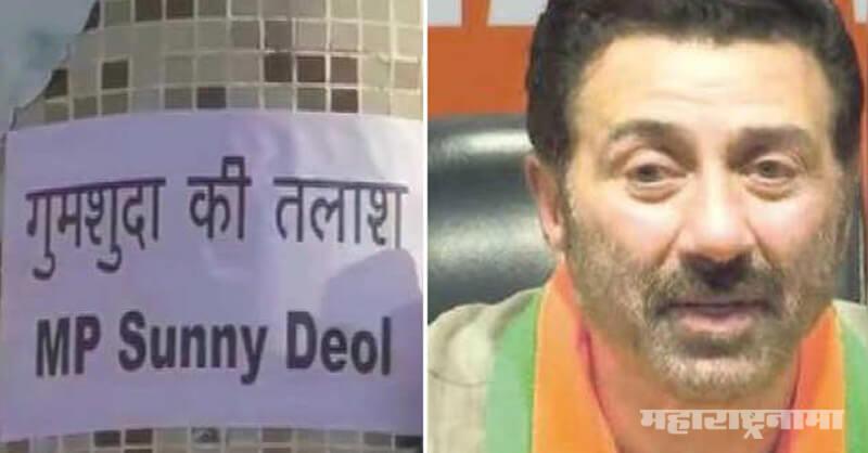 Gurudaspur, MP Sunny Deol, Bollywood Actor Sunny Deol