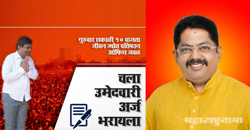 BJP corporator Murji Patel, Court