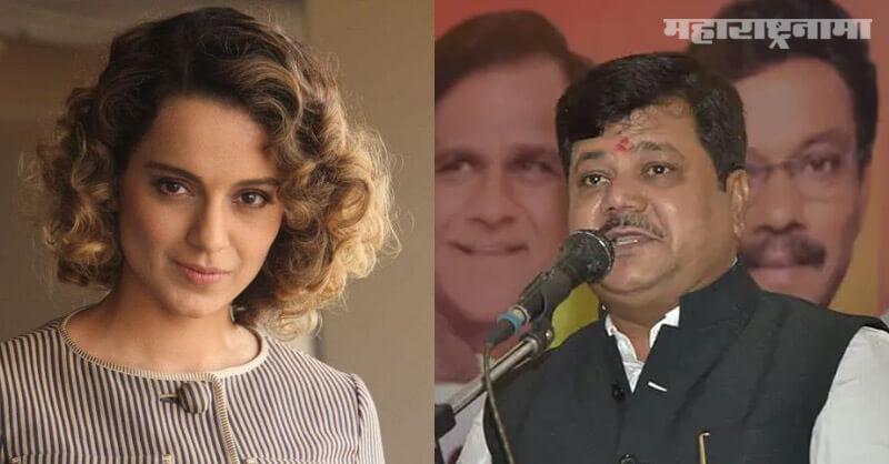 Kangana Ranaut, Inquire by NCB, BJP Leader Pravin Darekar, Marathi News ABP Maza