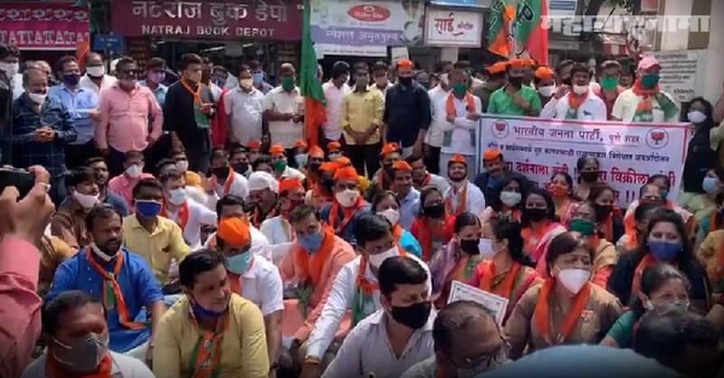 BJP Protest. Mahavikas Aghadi, Reopen of temples
